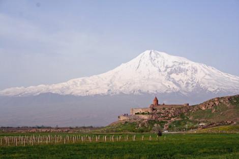 Nueva Vista, DMC, Armenia